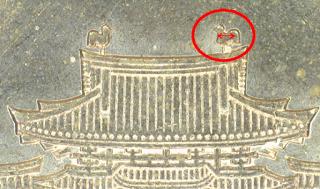 10円玉の平等院の鳳凰の胴体と疥癬虫のサイズが同等とのこと。